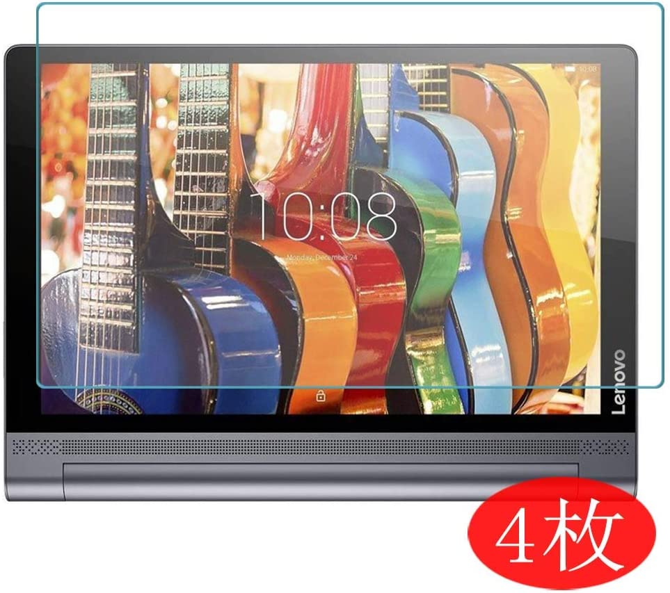 【4 Pack】 Synvy Screen Protector for Lenovo Yoga Tab 3 Pro 10 10.1