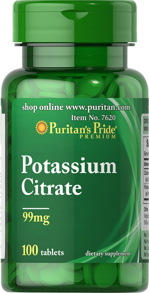 ポタシウムPotassiumCitrate99mg100tabletsクエン酸カリウムKalium B004R698MY