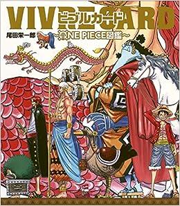 VIVRE CARD ONE PIECE ilustración - Edición japonesa JUMP Comics: Amazon.es: Libros
