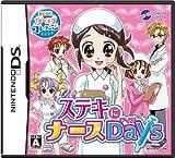 Akogare Girls Collection: Suteki ni Nurse Days [Japan Import] by Creative Core