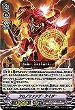 ヴァンガード V-EB13/008 クロノファング・タイガー (RRR トリプルレア) The Astral Force
