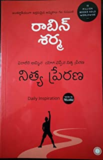 Buy Family Wisdom Now in Telugu Book Online at Low Prices in India