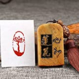 YZ116 Hmay Chinese Mood Seal / Handmade Traditional Art Stamp Chop for Brush Calligraphy and Sumie Painting and Gongbi Fine Artworks / - Xin Ru Lian Hua (As Pure As Lotus)