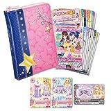 Aikatsu! Filing notebook Aikatsu! Navi by Bandai