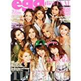 egg 2014年7月号 小さい表紙画像