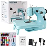 JRing Mini Sewing Machine Portable 2 Speed Double Spread Lightweight with Extension Board , Sewing Light , Foot Pedal , 42pcs
