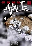 ABLE 1 (サンデーGXコミックス)