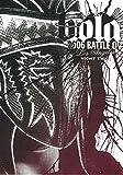 PWG PRO WRESTLING GUERRILLA - BOLA Battle Of Los Angeles 2006 - Night Two DVD by El Generico