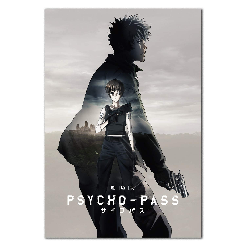 Amazoncom Printing Pira Psycho Pass Movie Poster 11x17