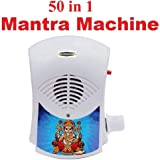 Bismaadh® 50 in 1 Types Hindu Religios Mantra Machine/Gayatri Mantra/Mahamrityunjay Mantra - Pack of 1