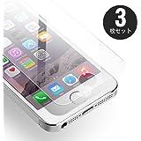 iPhone SE / iPhone5s / iPhone5c / iPhone5 用 強化ガラス液晶保護フィルム, AXHKIO 【3枚入り】iPhone SE / 5s / 5c /5ガラスフィルム ,0.25mm/硬度9H/高透過率/防指紋/気泡防止