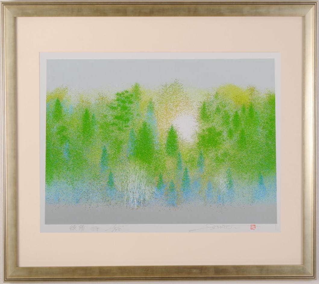 池上壮豊 「緑陽-G」 木 絵画 新緑 版画 ジークレー 額付き