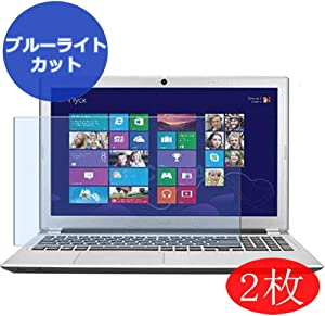 "【2 Pack】 Synvy Anti Blue Light Screen Protector for ACER Aspire V5-551 / V5-551G 15.6"" Screen Film Protective Protectors [Not Tempered Glass]"