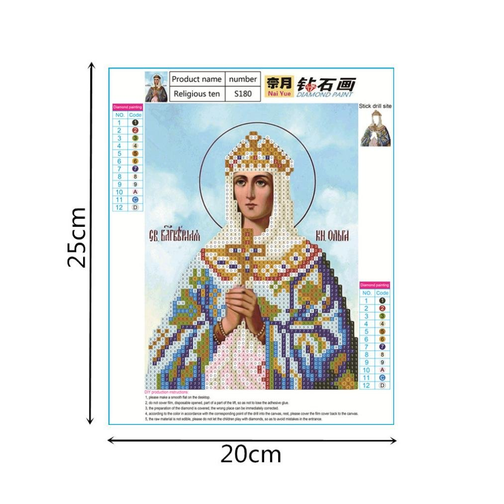 Shybuy 5D DIY Diamond Painting, Full Drill Christianity Religion Embroidery Rhinestone Cross Stitch Painting by Number Kits (I, 20cm25cm)