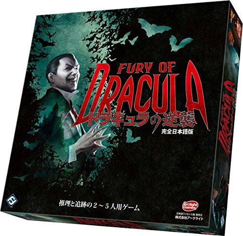 ドラキュラの逆襲 完全日本語版の商品画像