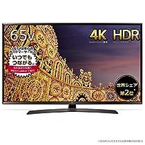 【本日限定】65V型4K液晶テレビがお買い得