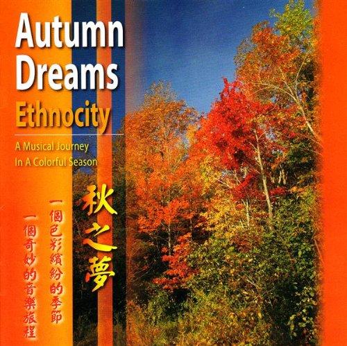 Purple Bamboo (feat. Jarek Dabrowski, Patty Chan, Ali Berkok, Mike Smith, David MacDougall, Sheldon Tam) (Purple Tam)