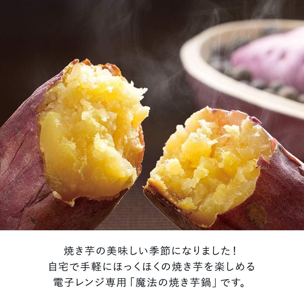 焼き芋 レンジ で 電子レンジで甘いしっとり焼き芋の作り方