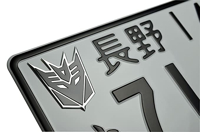 Amazon.es: JDM TAG Combo BLACK DECEPTICON Real Aluminum Emblem Badge Nameplate & Random Numbered CORRECT SIZE Aluminum Japanese Japan License Plate for ...