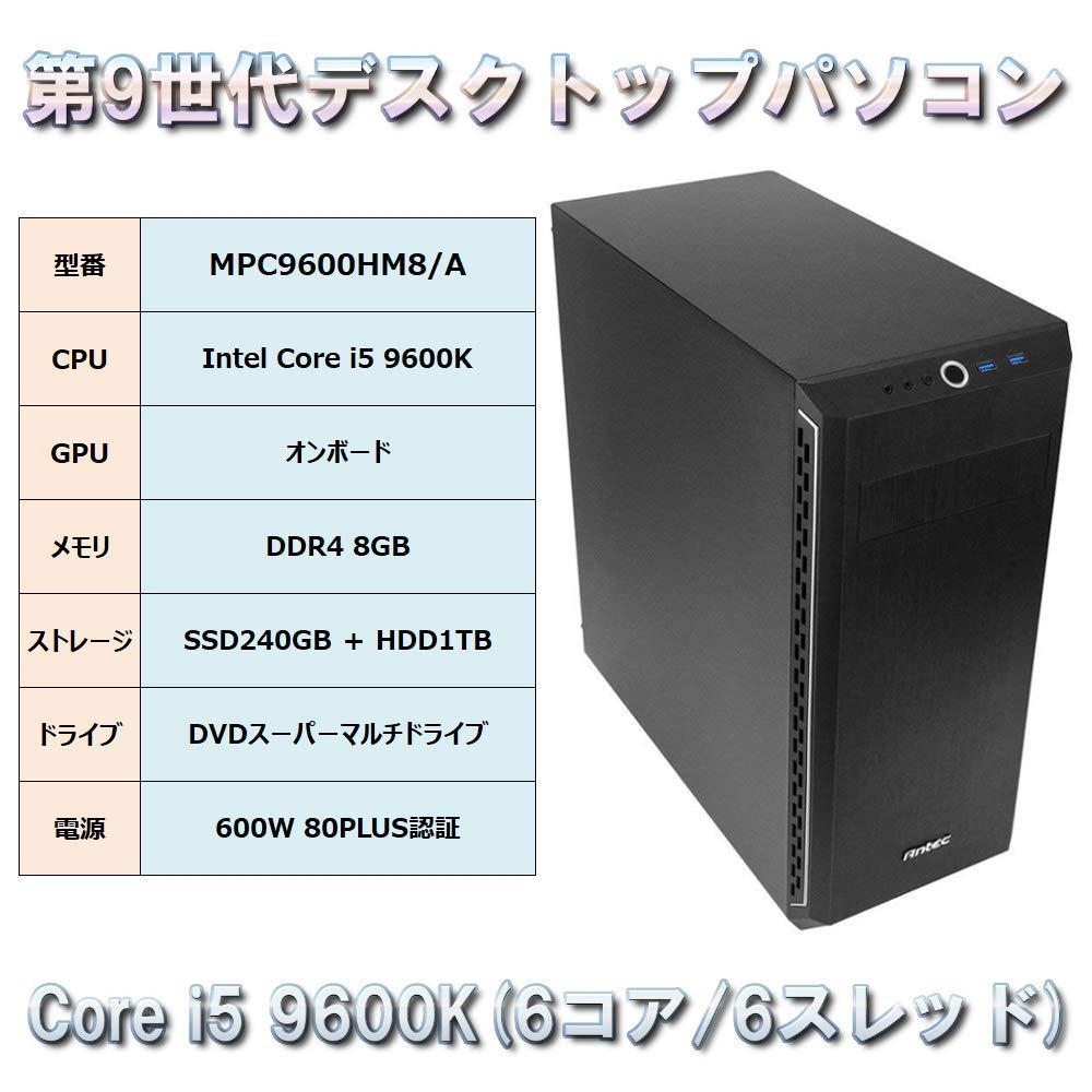 日本未入荷 第9世代インテルCPU搭載デスクトップパソコン メモリ8GB Intel Core MPC9600HM64/A i5 9600K i5/マザーH370/メモリ64GB/SSD240GB/HDD1TB/DVDマルチ/Win10 MPC9600HM64/A B07PC2Z36G メモリ8GB メモリ8GB, 京都 洛伝統となごみの和雑貨:f3db93bb --- ballyshannonshow.com