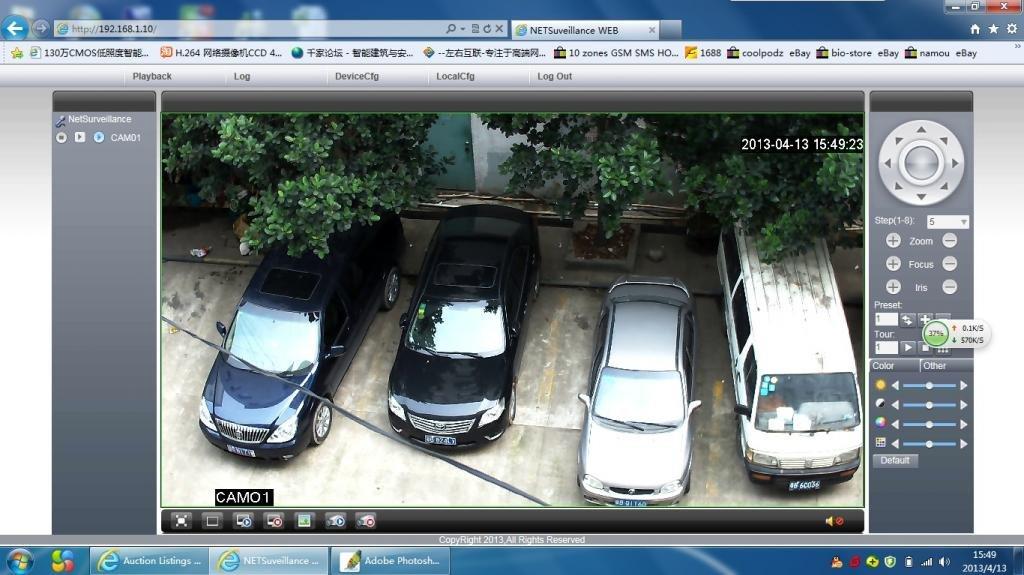 ANRAN - Cámara de vigilancia CCTV (2 MP, 1080P, visión diurna y nocturna, interiores y exteriores, red IP): Amazon.es: Bricolaje y herramientas