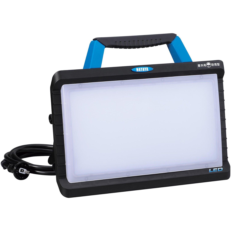 ハタヤ(HATAYA) LEDワークライト 屋外用 3800Lm 昼光色 5000K 3mコード付き 防雨型2Pプラグ付き 明るさ2段階切替式 ブルー LWY-45B B075WPRB3B ブルー