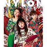 NYLON JAPAN 2018年4月号 小さい表紙画像