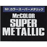 GSIクレオス スーパーメタリック SM02 スーパーゴールド