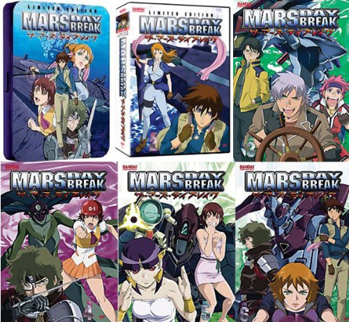 Mars Daybreak Complete Collection (Daybreak Collection)