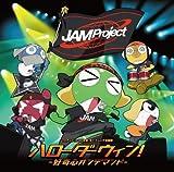Op Theme by Keroro Gunso (2008-10-22)