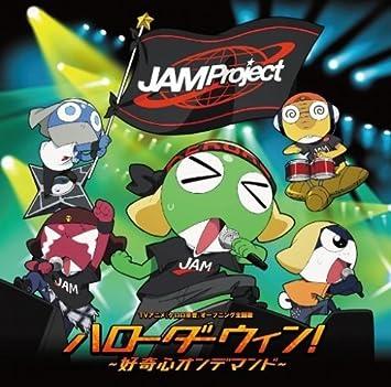 Keroro Gunso - Op Theme by Keroro Gunso (2008-10-22 ...