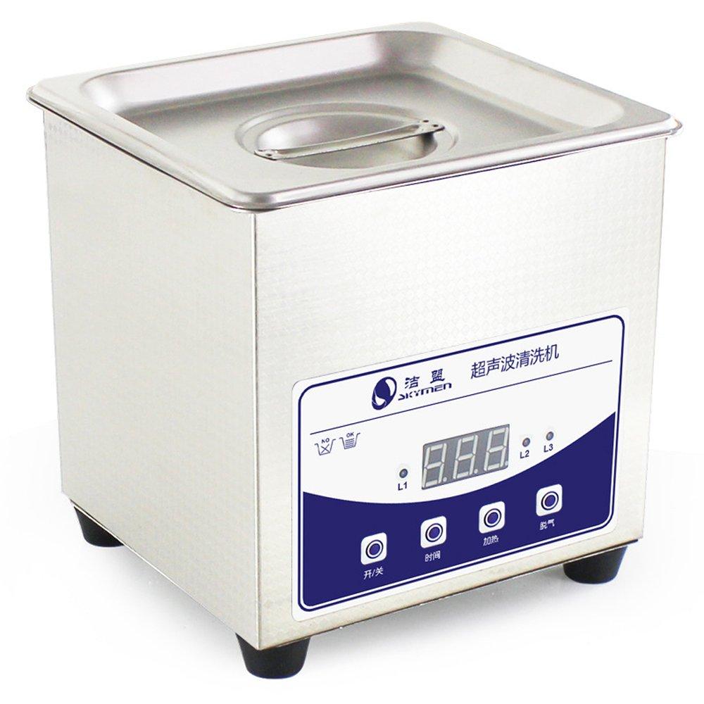 超音波洗浄機jp-009時計ガラスの小型超音波洗浄機 部品回路基板メガネジュエリークリーナー80W B0784G1RK9