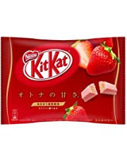 Nestle : japonés Kit Kat - Fresa (Strawberry) Chocolate 12 Bar - Japón importación