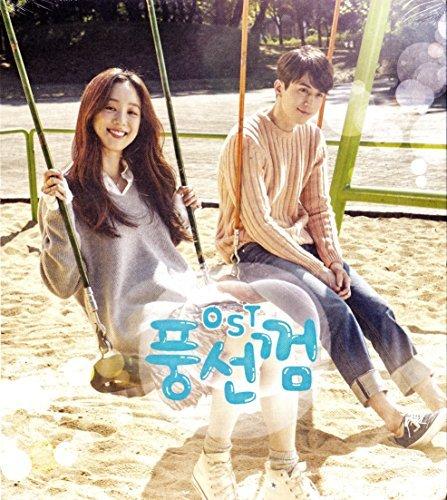 [CD]風船ガム 韓国ドラマOST