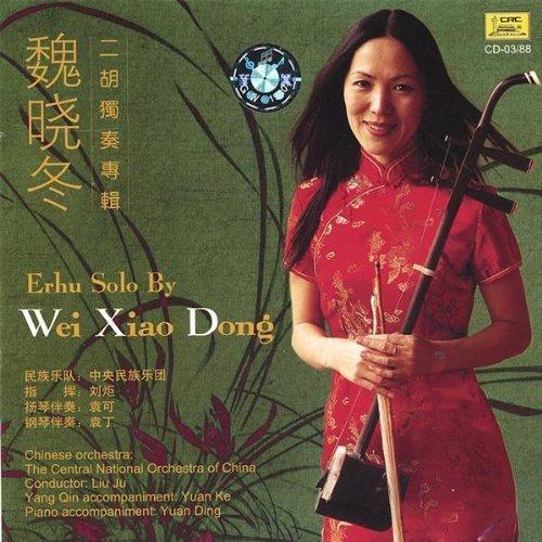 Erhu Solo By Wei Xiao Dong by Dong, Wei Xiao (April 6, 2006) Audio CD