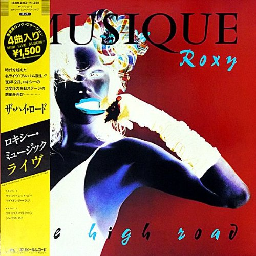 """Musique Roxy - The Elevated Road"" - Japanese pressing with Obi strip"
