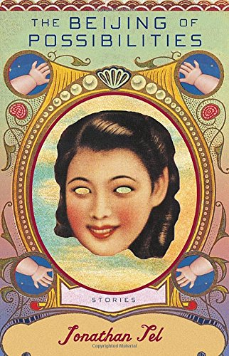 the-beijing-of-possibilities-stories