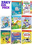 Zaky & Friends/ Islamic Dvd Collection / Zaky Series set of 8 DVDs - Save $23 on Bundle