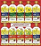 Ajinomoto Variety oil gift PX-50C 17-2933-065 [Parallel import]