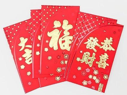 Dmtse Lot De 50 Enveloppes Rouges Porte Bonheur Pour Don D Argent