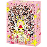 AKB48 チーム8 ライブコレクション ~まとめ出しにもほどがあるっ!~ [Blu-ray]