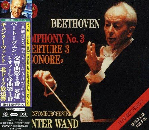 SACD : Günter Wand - Beethoven: Symphony No. 3 'eroica' & (Japan - Import)