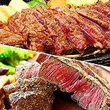 超ビッグ熟成牛!1ポンドステーキ!穀物肥育牛・肩ロースステーキ450g/ロースステーキ/ステーキ/冷凍A