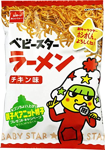 Oyatsukanpani baby star ramen chicken 39g ~ 24 bags