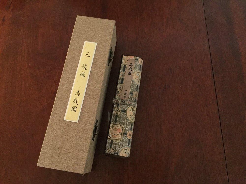 Amazon|故宮博物院(こきゅうは...