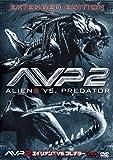 AVP2 エイリアンズVS.プレデター (完全版)
