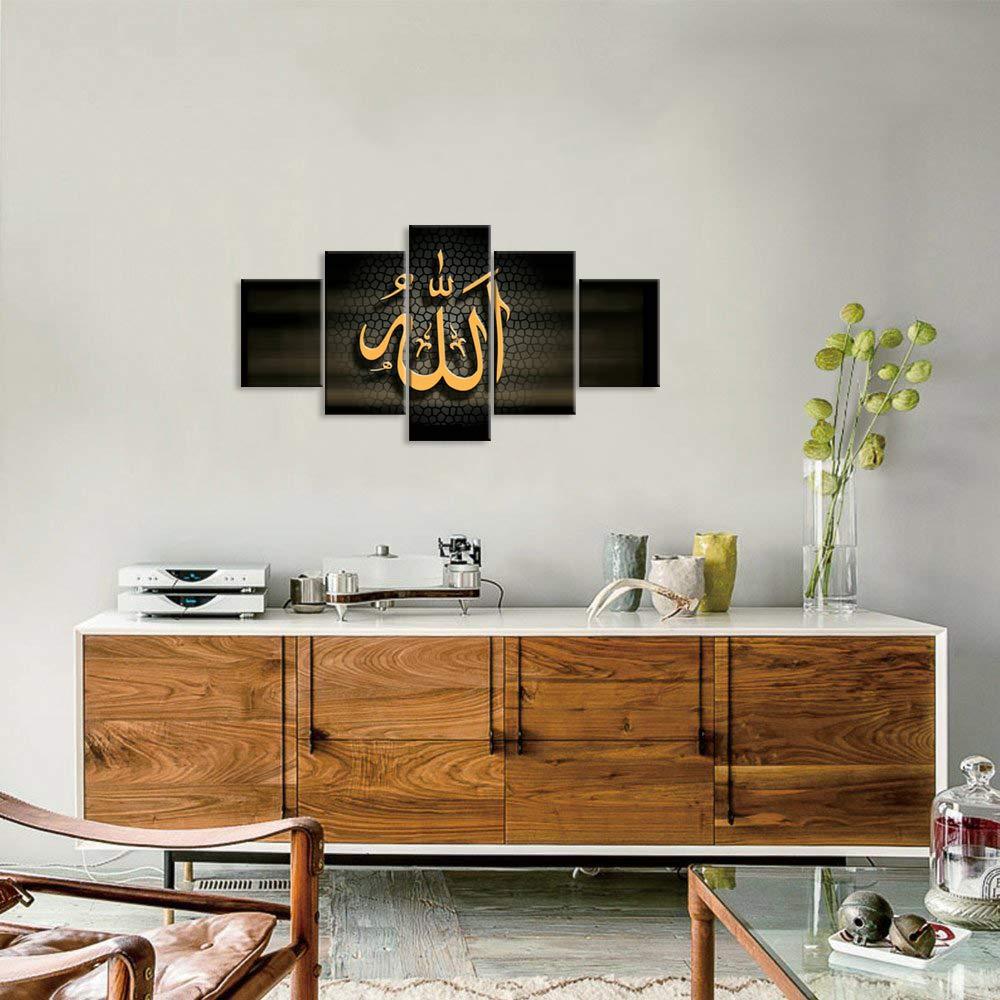 Leinwand Fã¼R Wohnzimmer | Viivei 5 Pcs Koran Ramadan Islam Allah Der Koran Pcs Leinwand Modern