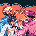 Umro Ki Ghaddari Audiobook by Akhter Rizvi Narrated by Fouzia Nasir