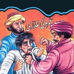 Umro Ki Ghaddari