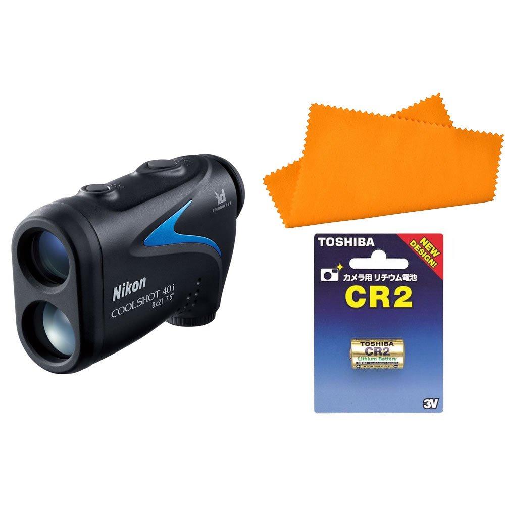 【限定品】 【予備電池&シリコンクロスセット】Nikon 40i レーザー距離計 B01LZA07MD COOLSHOT COOLSHOT 40i B01LZA07MD, 新宿BLG餃子:c8624bcf --- a0267596.xsph.ru